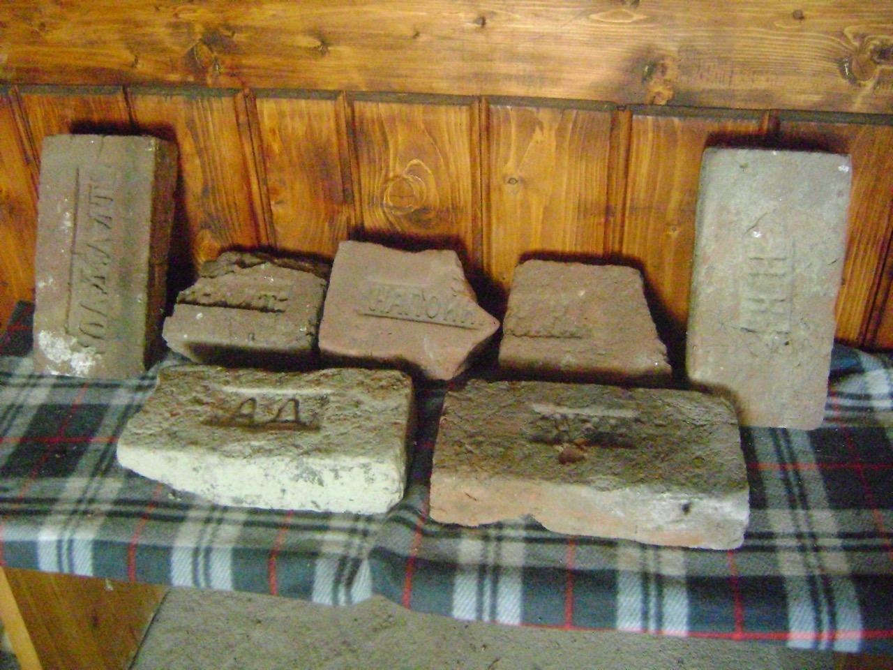 музей Золотой Ручей, кирпичи