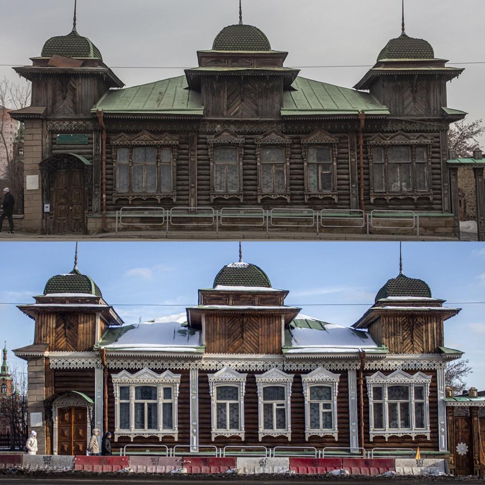 дом Рябинина в Челябинске